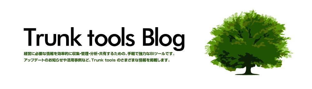 Trunk tools Blog